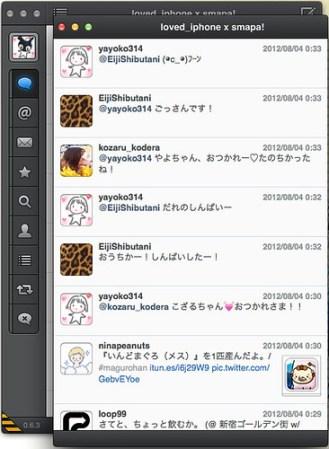 スクリーンショット 2012-08-04 0.36.05.png