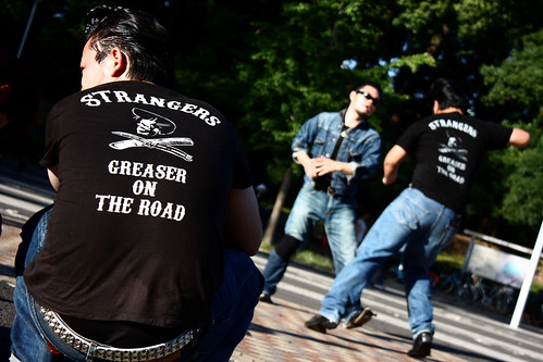 Strangers - Greaser on the road
