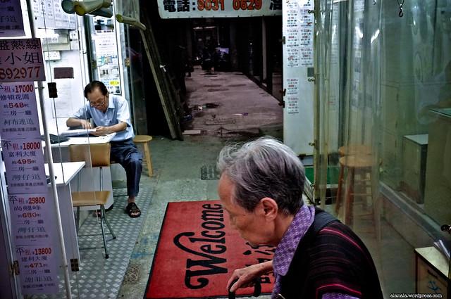 Street of Wan Chai