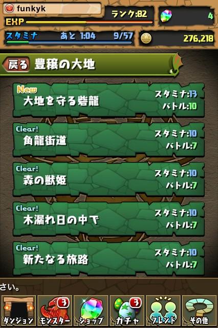 20120810100305