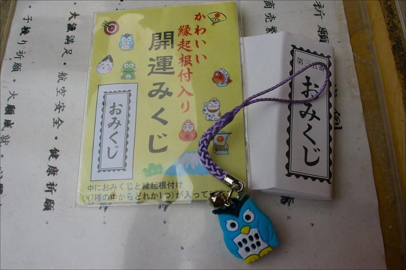 05082012TohokuD4_HiraizumiyKitakami-79