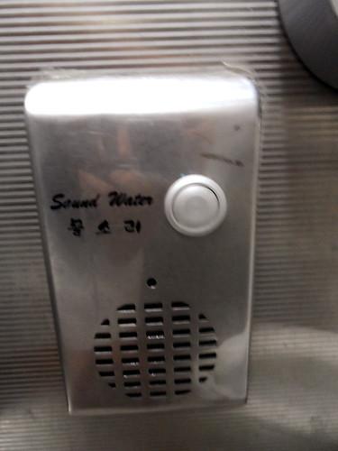 SAM_0124