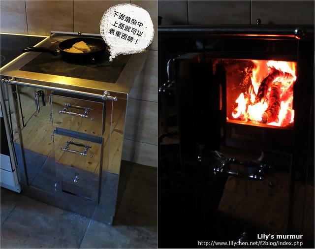 這就是主要加熱用的暖爐,燒材時上面還可以煮東西!一物兩用,很省能源。