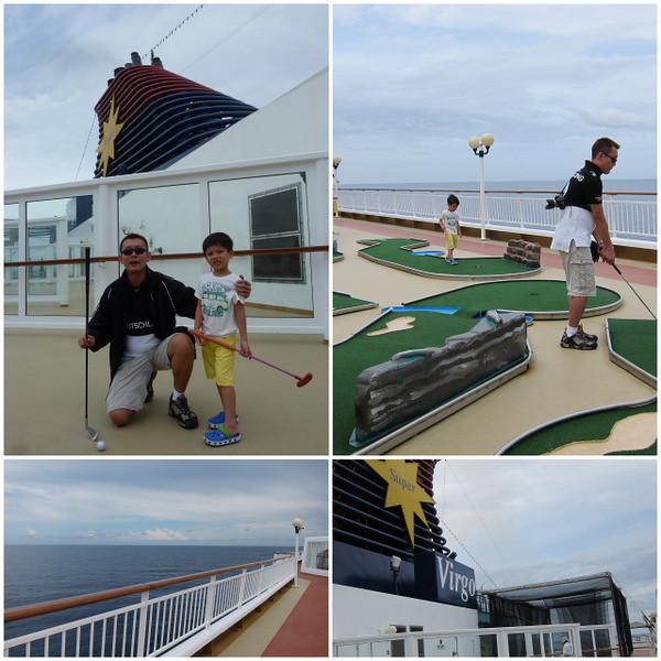 Cruise - Aug'124