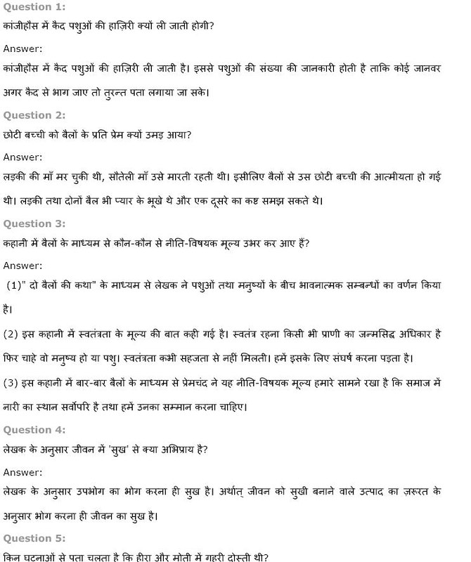 NCERT Solutions for Class 9th Hindi Chapter 1