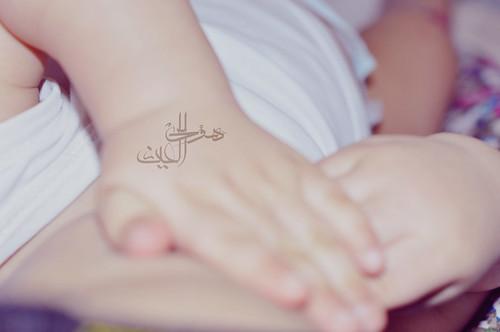 7tta 3bdallah yt'3la  by Hawa Alain ♥ @AlAinTHEUAE