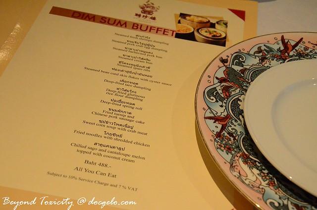 heichinrou menu