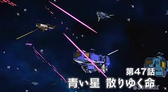 Gundam AGE 4 FX Episode 47 Blue Planet, Lives Ending Youtube Gundam PH (26)