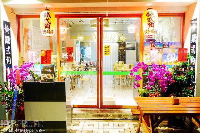 東海鐵弎角燒烤 (4)