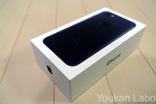 iphone7-bk-2016-09-1633