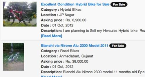 Screen shot 2012-10-02 at 2.24.28 PM