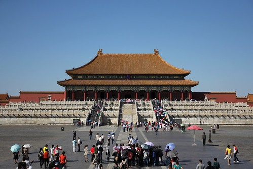 Forbidden City: A must visit in Beijing, China by karlaredor