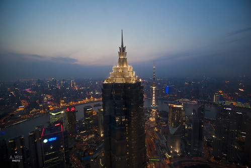 Jin Mao Tower and Bund View