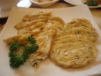 Chi Lin truffle beancurd