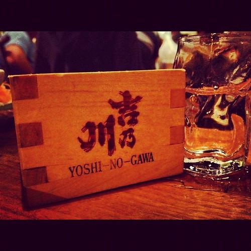 yoshi no gawa sake masu by tangerinee