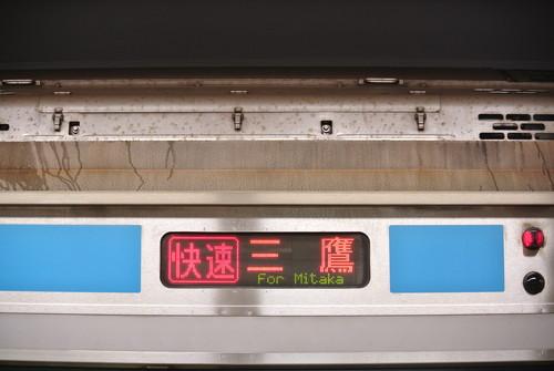 DSC_7613