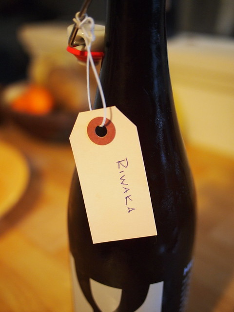 Hill Farmstead Riwaka Single Hop Pale Ale