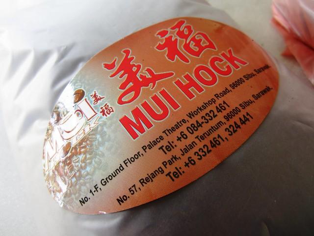 Mui Hock coffee powder
