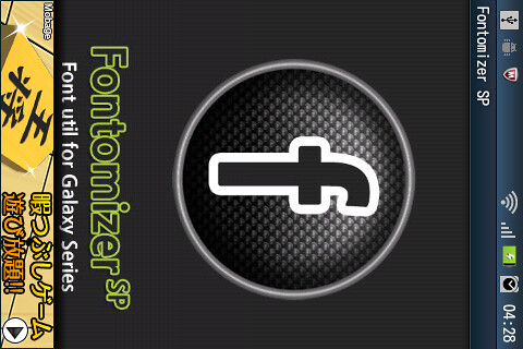 device-2012-10-01-042840