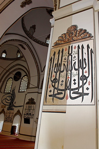 Mirror images in Bursa mosque