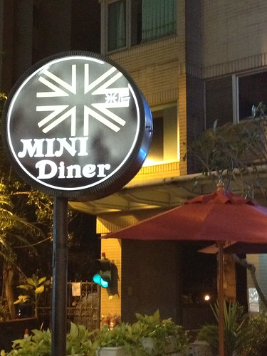 ● Mini Diner ‧ 新店也有好可愛的店