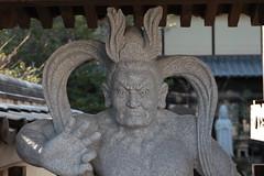 Taihoji 大宝寺