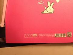 korea_notebooks6