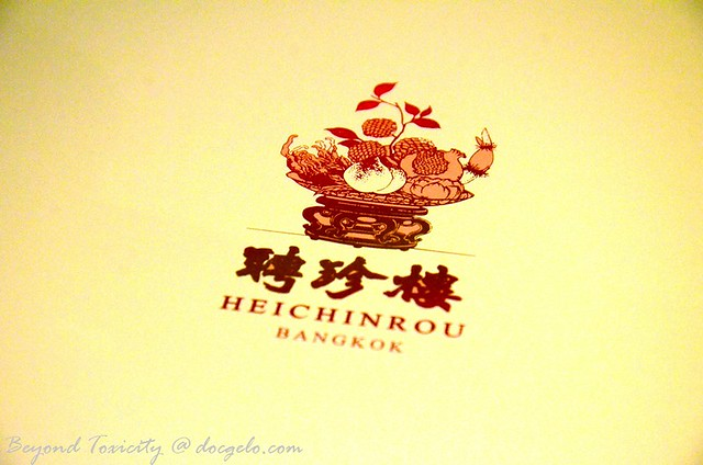 heichinrou bangkok, amari watergate