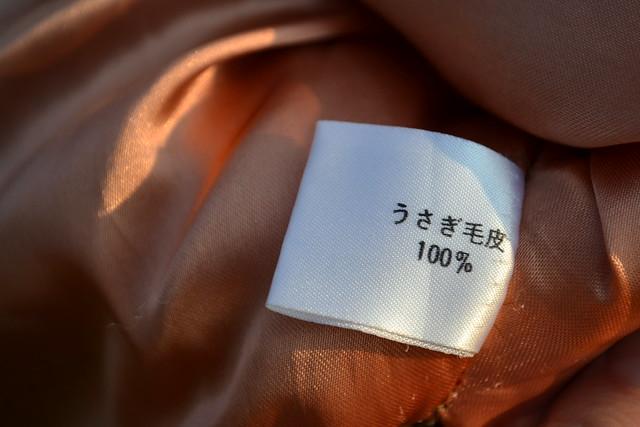 content-label-real-fur-cape