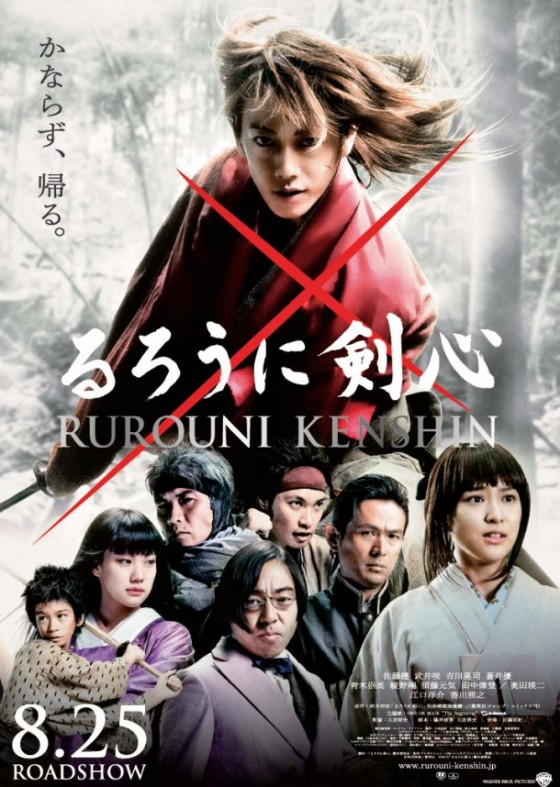 Rurouni Kenshin Hits Local Cinemas