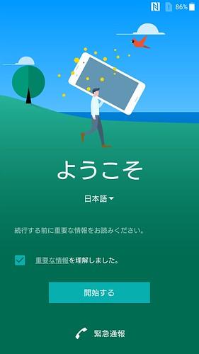 Screenshot_20160510-081255