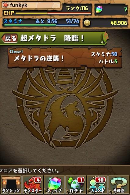 20121027003752