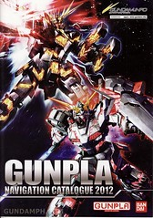 Gunpla Catalog 2012 Scans (1)