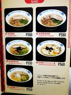 Ukokkei Ramen Ron menu-002