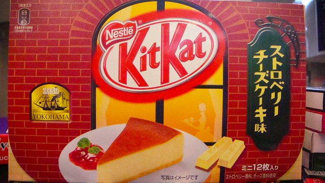 Strawberry Cheescake KitKat