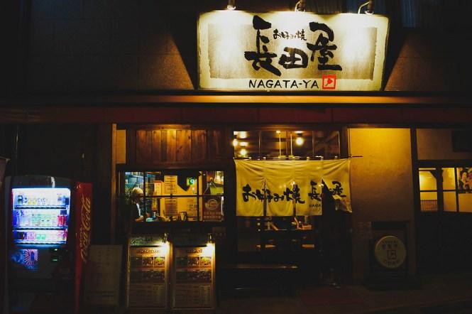 Okonomiyaki Nagata-ya