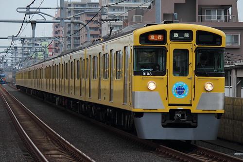 9108F(人と環境にやさしい鉄道HM) @富士見台
