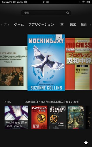 Screenshot_2012-11-03-21-01-24.png