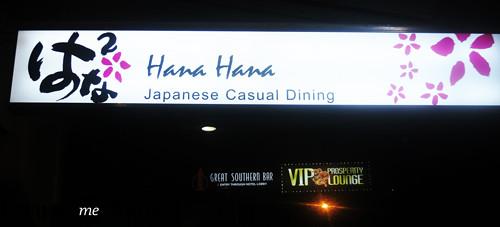 Hana Food Service Distributor Inc Maryland