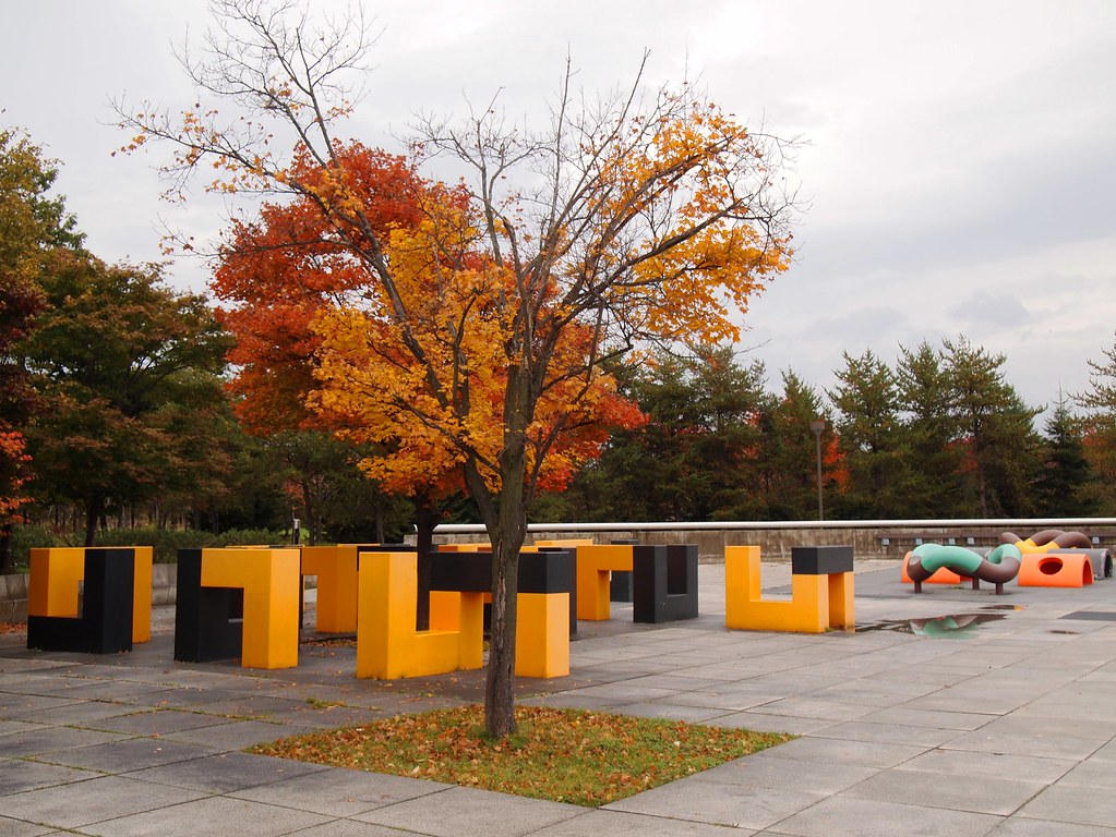 moerenuma park