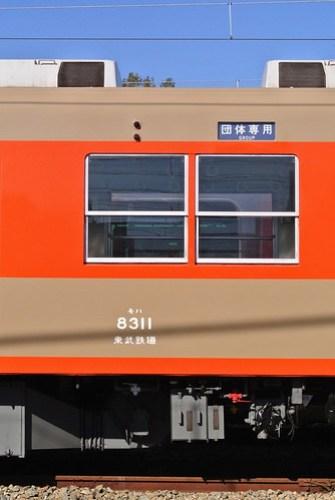 DSC_9587