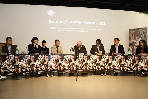 Korean Cinema Forum