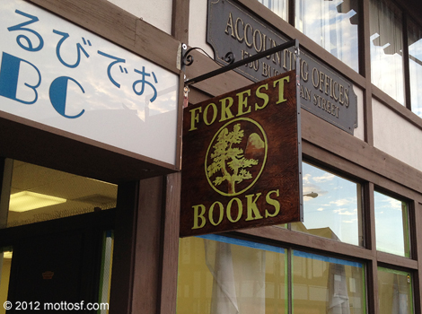 120312forestbooks