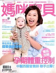 【主題諮詢】《媽咪寶貝》「降低高度,陪孩子探索美的事物」