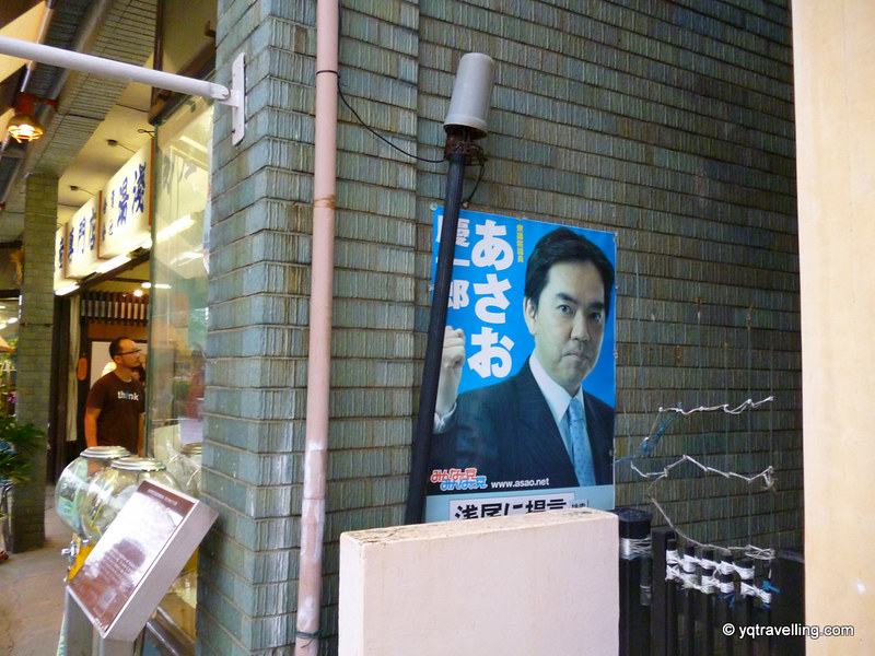Politician Asao