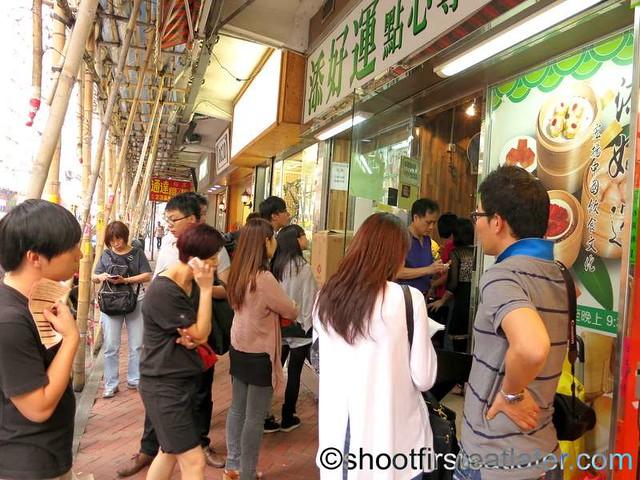 Tim Ho Wan Mongkok-001