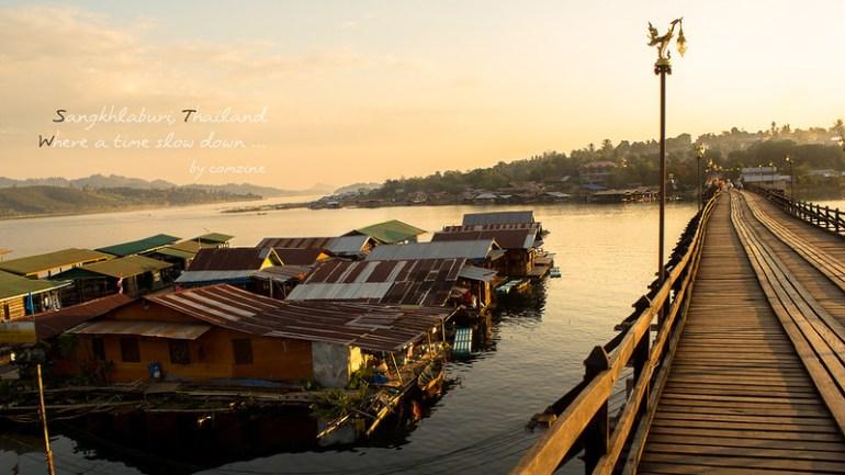 สะพานมอญ ยามเย็น - สังขละบุรี