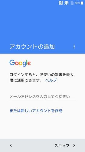 Screenshot_20160806-075314