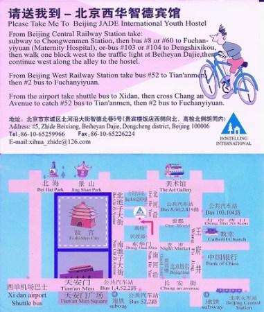 Hostel recomendado Pekin