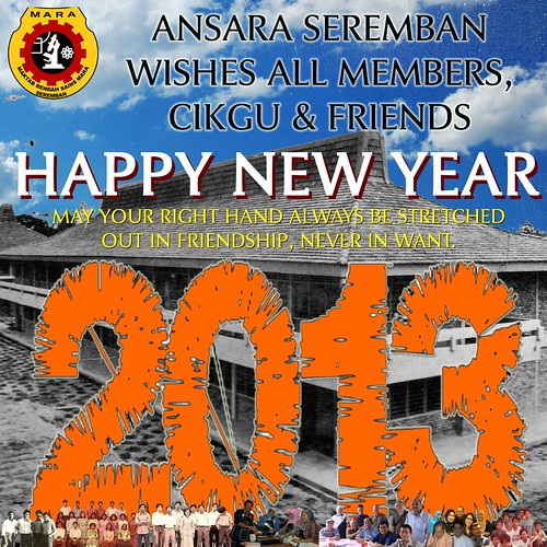 2013 greetings copy